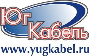 ООО «ЮгКабель» - один из крупнейших поставщиков кабельно-проводниковой и электротехнической продукции на Юге России