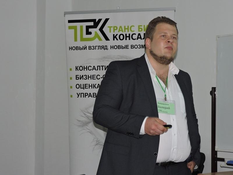 Валерий Замышляев