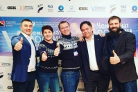 Чемпионат России по управленческой борьбе 2019 февраль