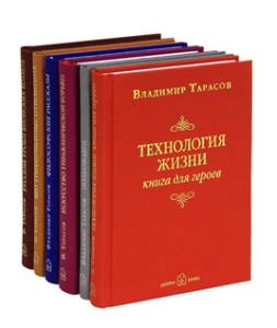 book-taras