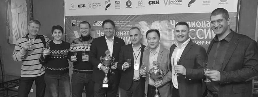 Чемпионат России по управленческой борьбе