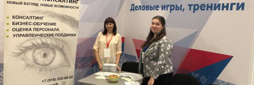 Кадровый форум 2019