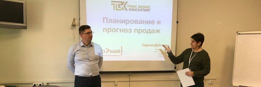 Сергей Дубовик 2020-01-24