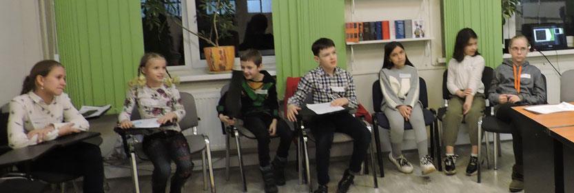 За детей 2020-02-08