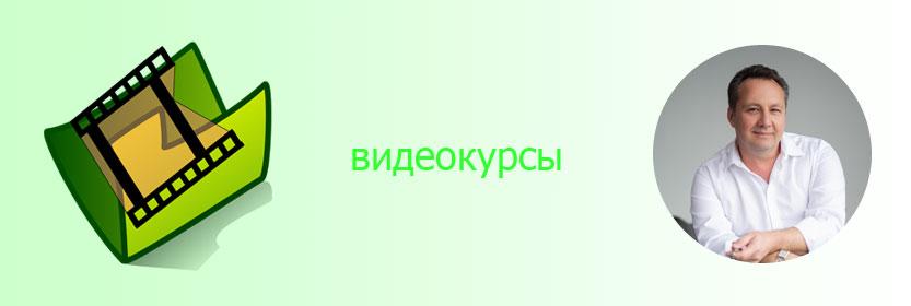 видеокурсы Тучков